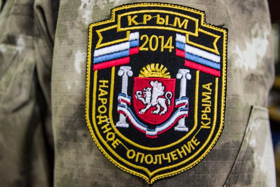 Крымские больницы будет охранять самооборона