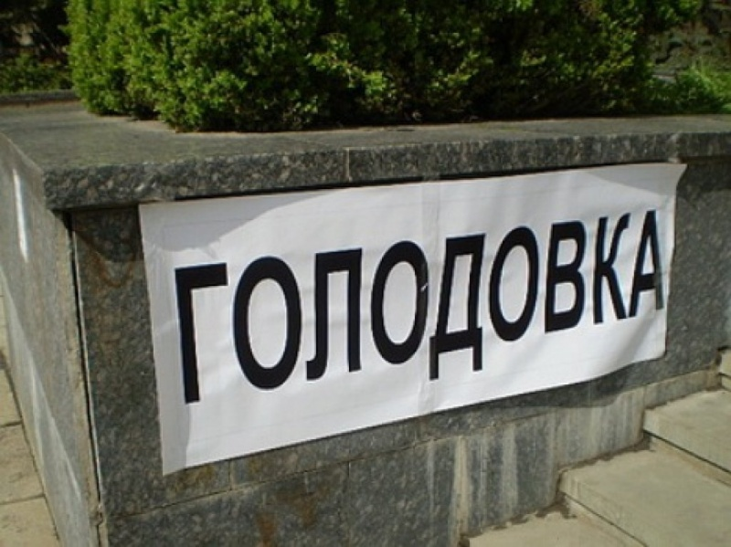 Севастопольская учительница готова голодать, пока ей не вернут работу