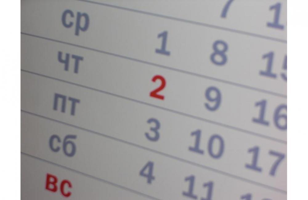 Стало известно, сколько крымчане будут отдыхать в следующем году