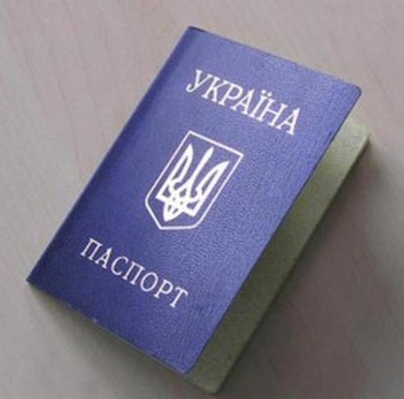 В Херсонской области задержали украинца, который пытался ввезти пачку паспортов в Крым
