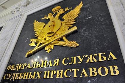 В Крыму служба судебных приставов организует для граждан день открытых дверей