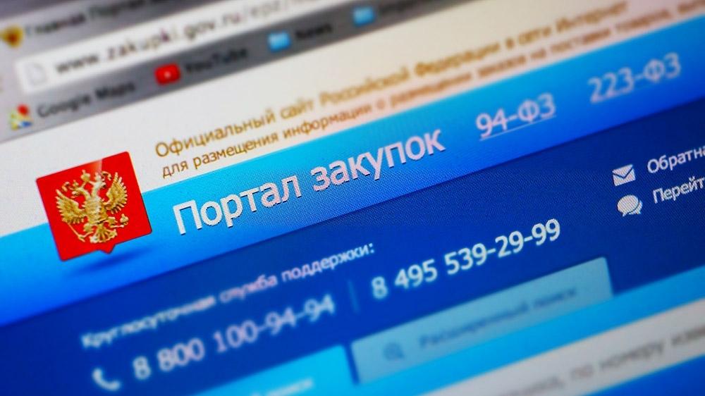 Туристические брошюры обойдутся бюджету Крыма в 2 миллиона рублей