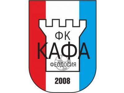 Феодосийские футбольные фанаты проведут благотворительную акцию
