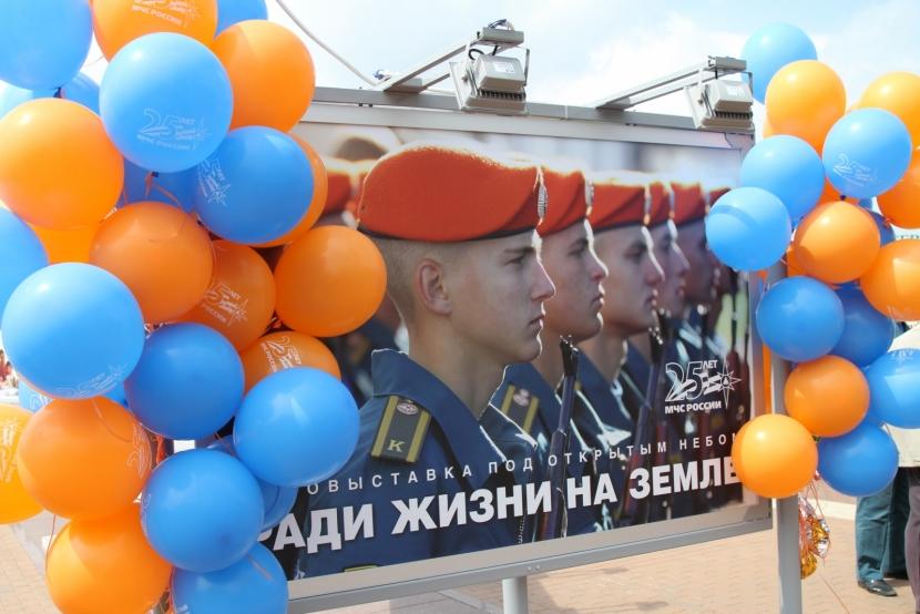 В Симферополе открылась выставка «Ради жизни на земле»