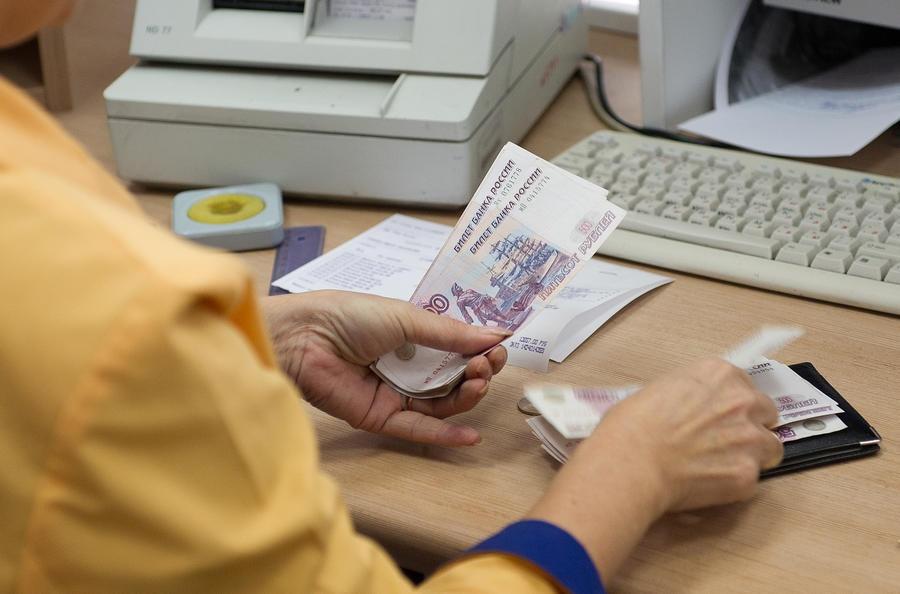 Украинцы могут получать пенсию в России, если имеют вид на жительство