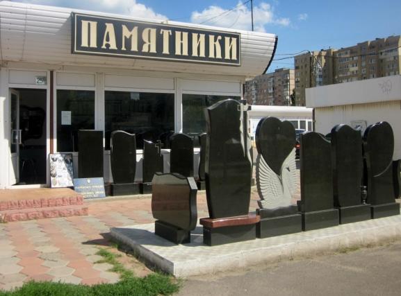 Частные ритуальные фирмы в Крыму наживаются на горе граждан