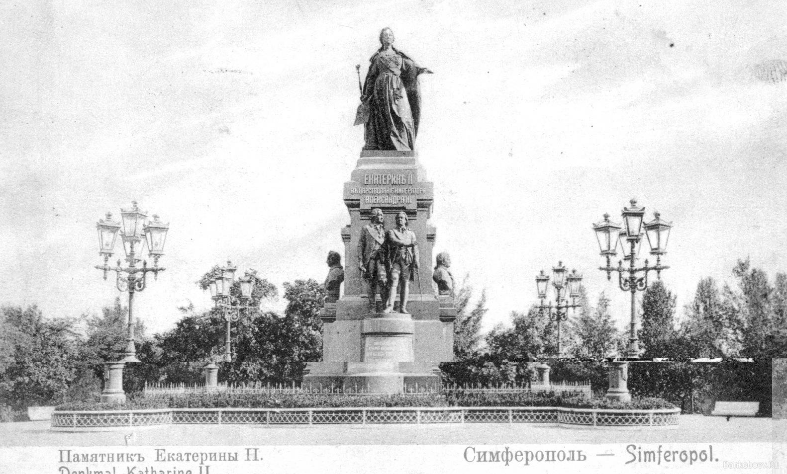 Закончился сбор средств на памятник Екатерине в Крыму