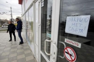 Аксенов винит чиновников в неподготовленности к отключениям электроэнергии