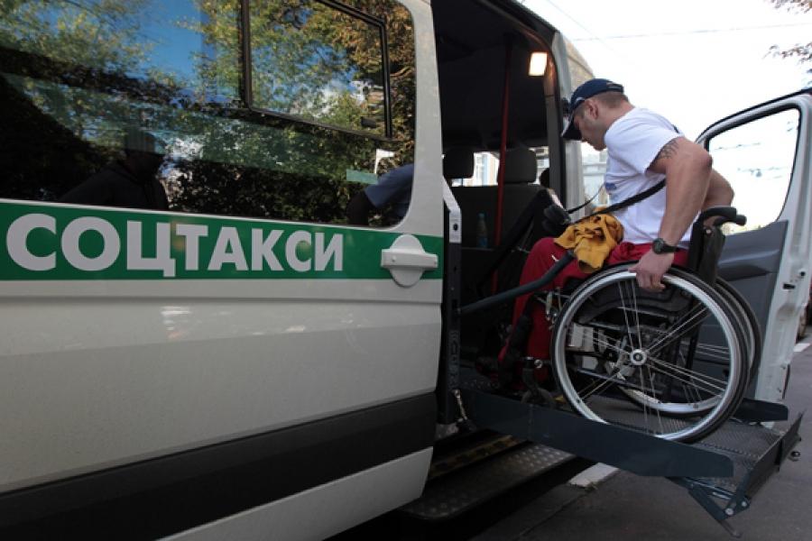 Поездка на социальном такси обходится дороже, чем на обычном