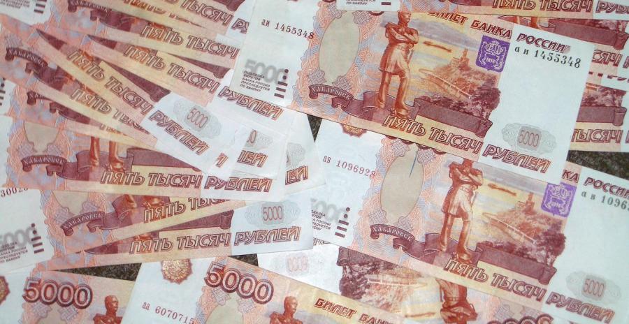 Пожилой житель Евпатории в один миг стал миллионером