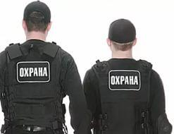 В Феодосии охранники предотвратили ограбление