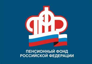 В Крыму мошенники выдают себя за сотрудников пенсионного фонда