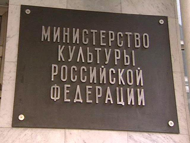 В Крыму появится памятник перемирия