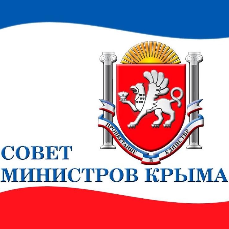 Крымские врачи носят топливо для генераторов в канистрах