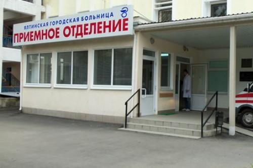 В Ялте травмпункт будет работать в круглосуточном режиме