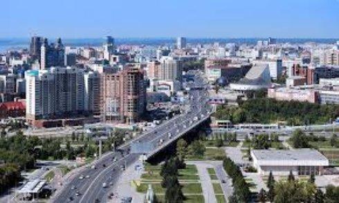 Отправляемся в Новосибирск
