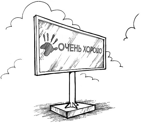 Реклама в Крыму: какие есть варианты?