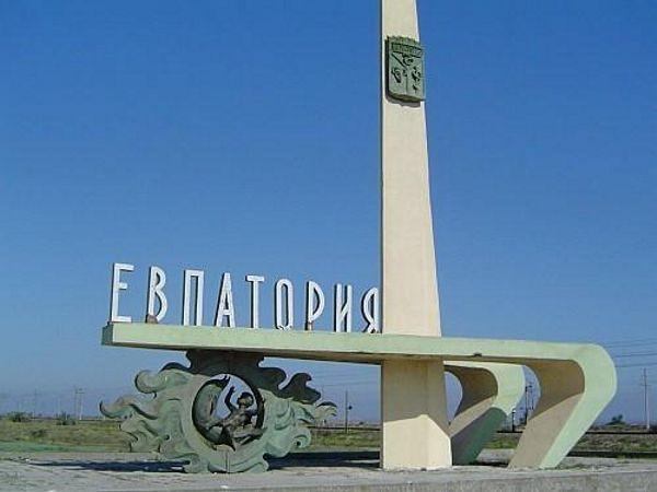 В Евпатории граждане выражают свое недовольство по поводу отсутствия электроэнергии