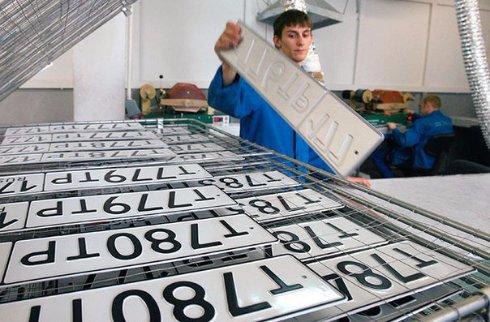 Достоинства заказа дубликатов номерных знаков в компании Госзнаки