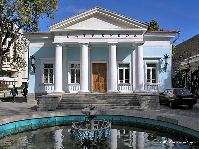 Крым лишится здания театра кукол уже до Нового года