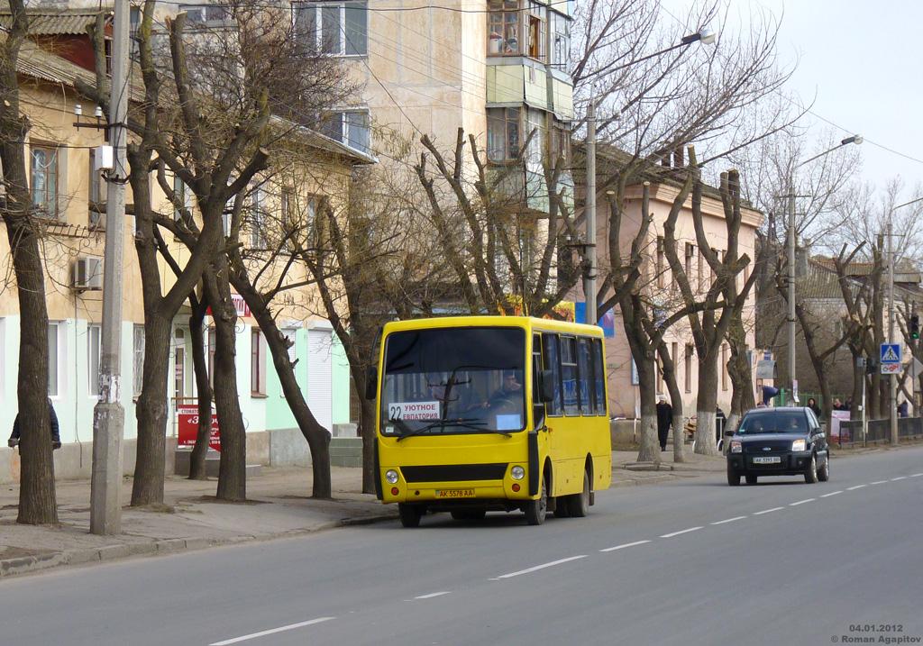 Крымские маршрутки игнорируют пенсионеров на остановках