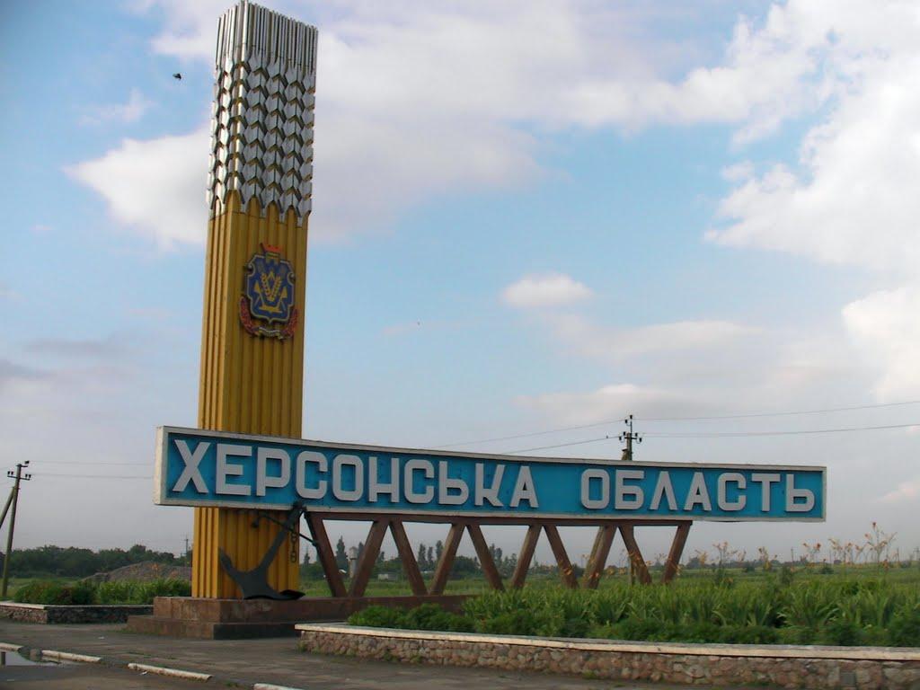 Украина ввела временные ограничения на границе с Крымом