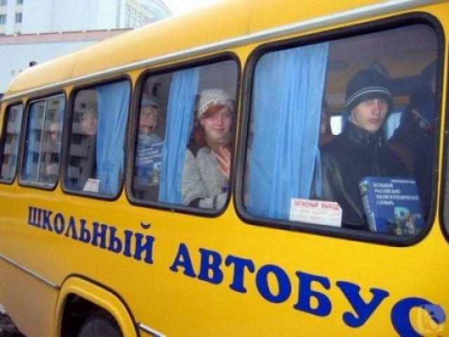 Возить ялтинских школьников будут автобусы из Нижнего Новгорода