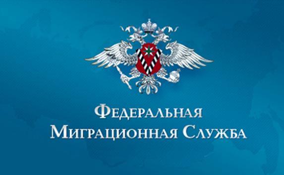 В Крыму ФМС выявила пять случаев фиктивной регистрации
