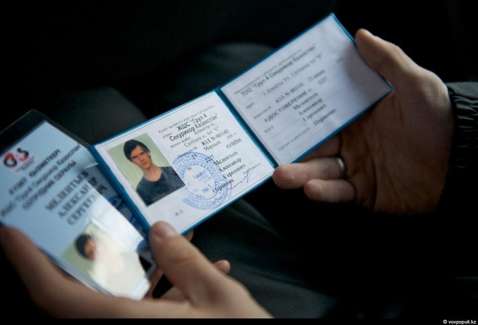 В Алуште предприниматель организовал незаконные курсы для охранников