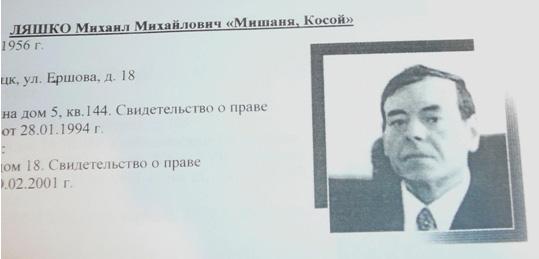 В Крыму расследуют убийство донецкого бизнесмена