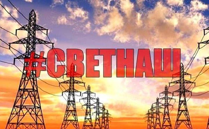 В Керчи продолжают отключать свет, несмотря на запуск энергомоста