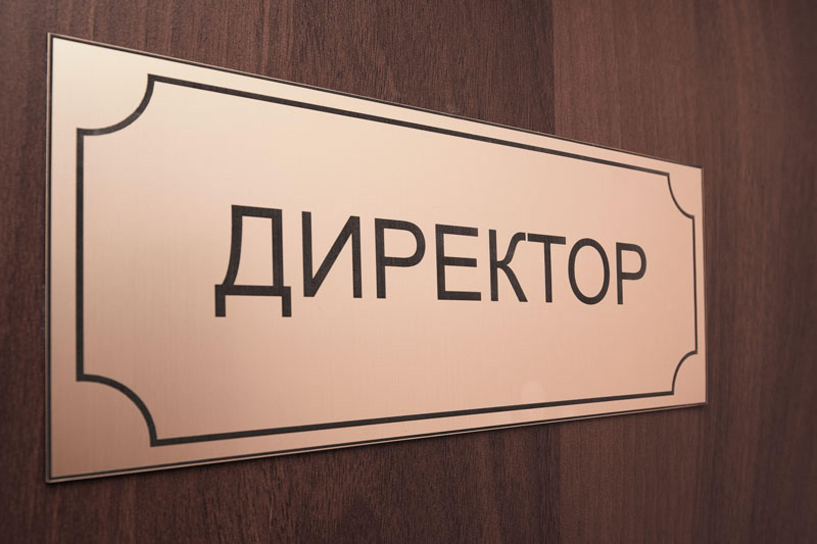 В Крыму родителей школьника из-за украинского флага вызвали на ковер
