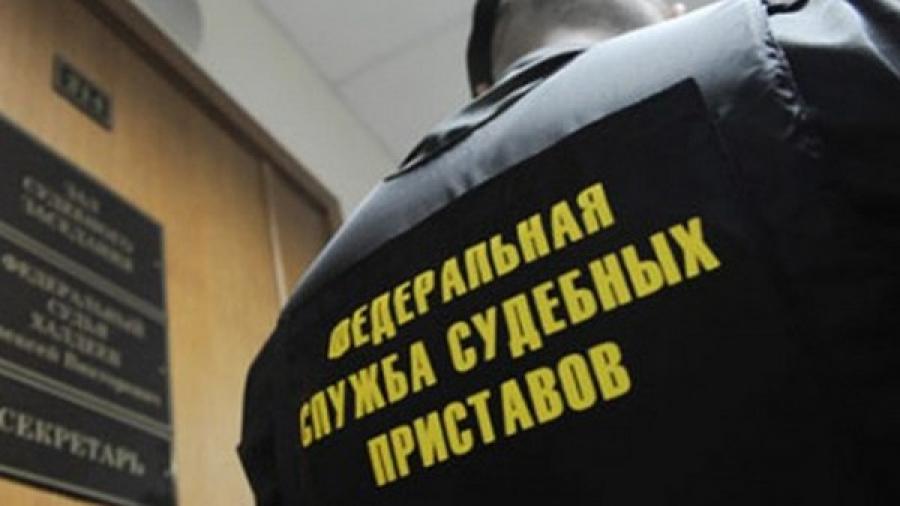 Крымские приставы расследуют 440 дел в отношении должников
