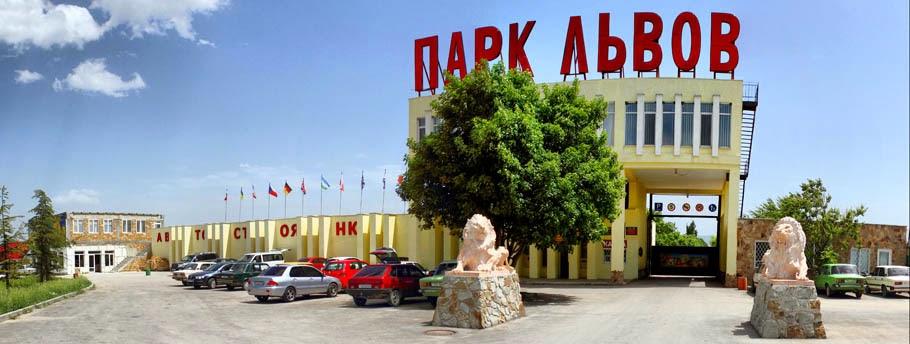 Аксенов остался недоволен тем, что МЧС передало «Тайгану» генератор