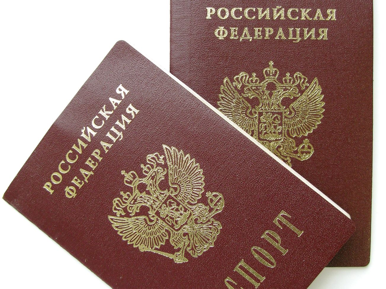 С начала года российские паспорта получили почти 150 тысяч жителей Крыма