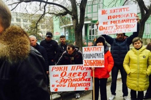 Суд вынес приговор директору ялтинского зоопарка