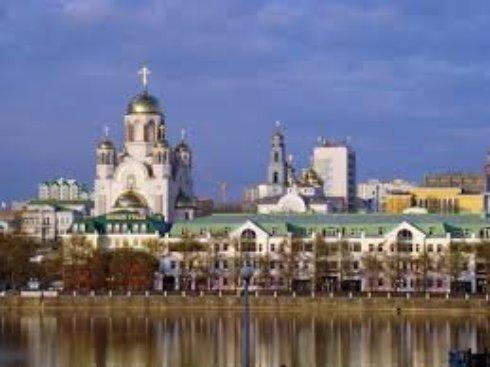 Побывайте в столице Уральского региона