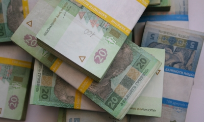 Крымчанам хотят дать отсрочку на возвращение кредитов в украинские банки