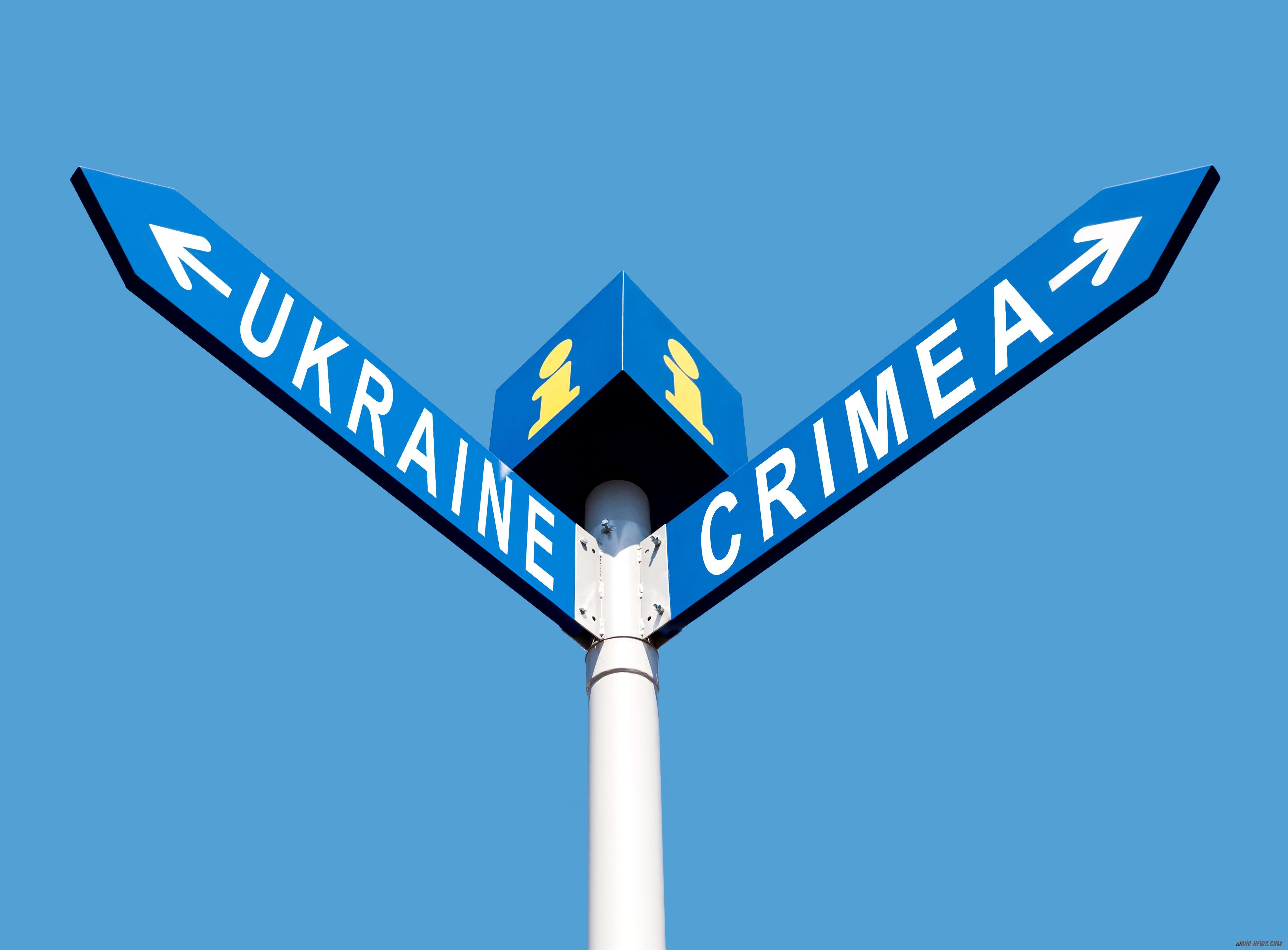 У заезжающих из Украины граждан на границе проверяют состояние здоровья