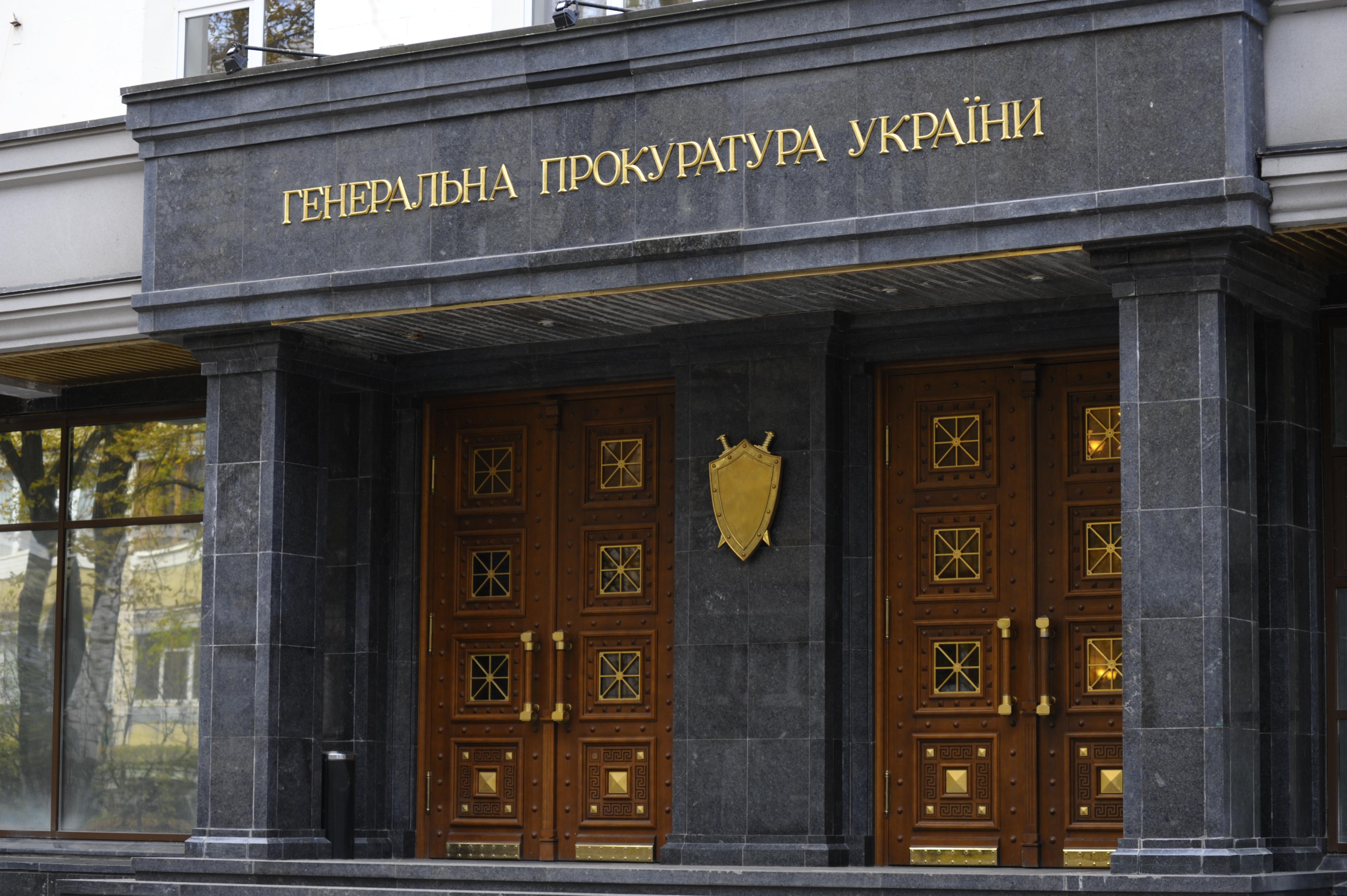 В Украине хотят наказать японских журналистов, которые посетили Крым