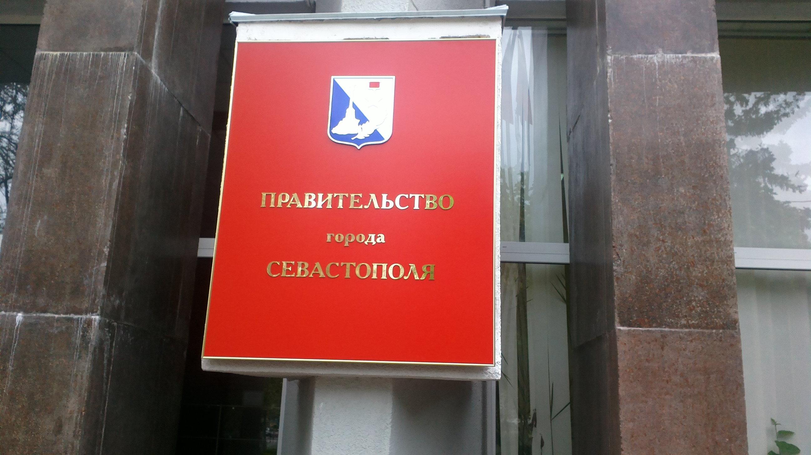 В Севастополе проверят потребителей электроэнергии в садовых товариществах
