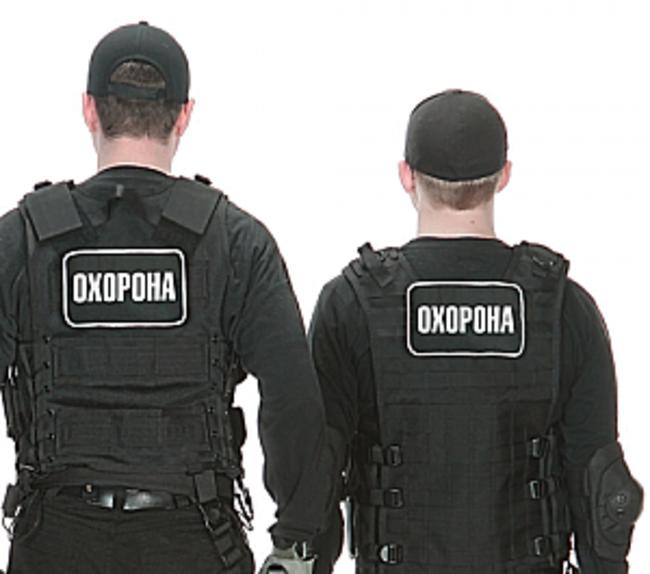 Симферопольская больница взята под охрану