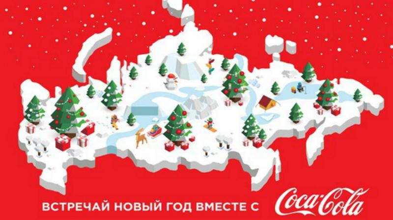 Американский производитель газированных напитков извинился за «исключение» Крыма из состава РФ