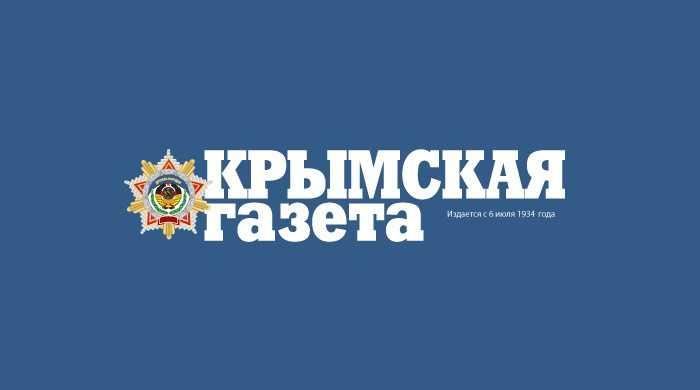 В Крыму журналистка лишилась должности за эфир с Зубковым