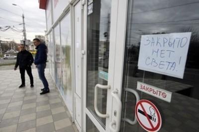 Крымские предприятия будут работать по ночам