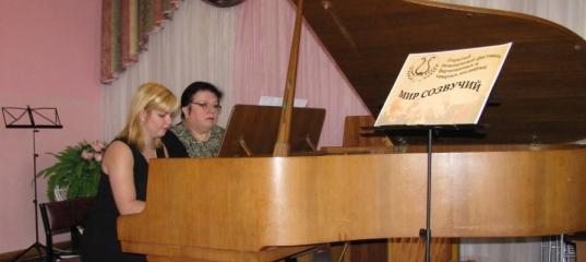В Феодосии состоится музыкальный фестиваль «Мир созвучий»