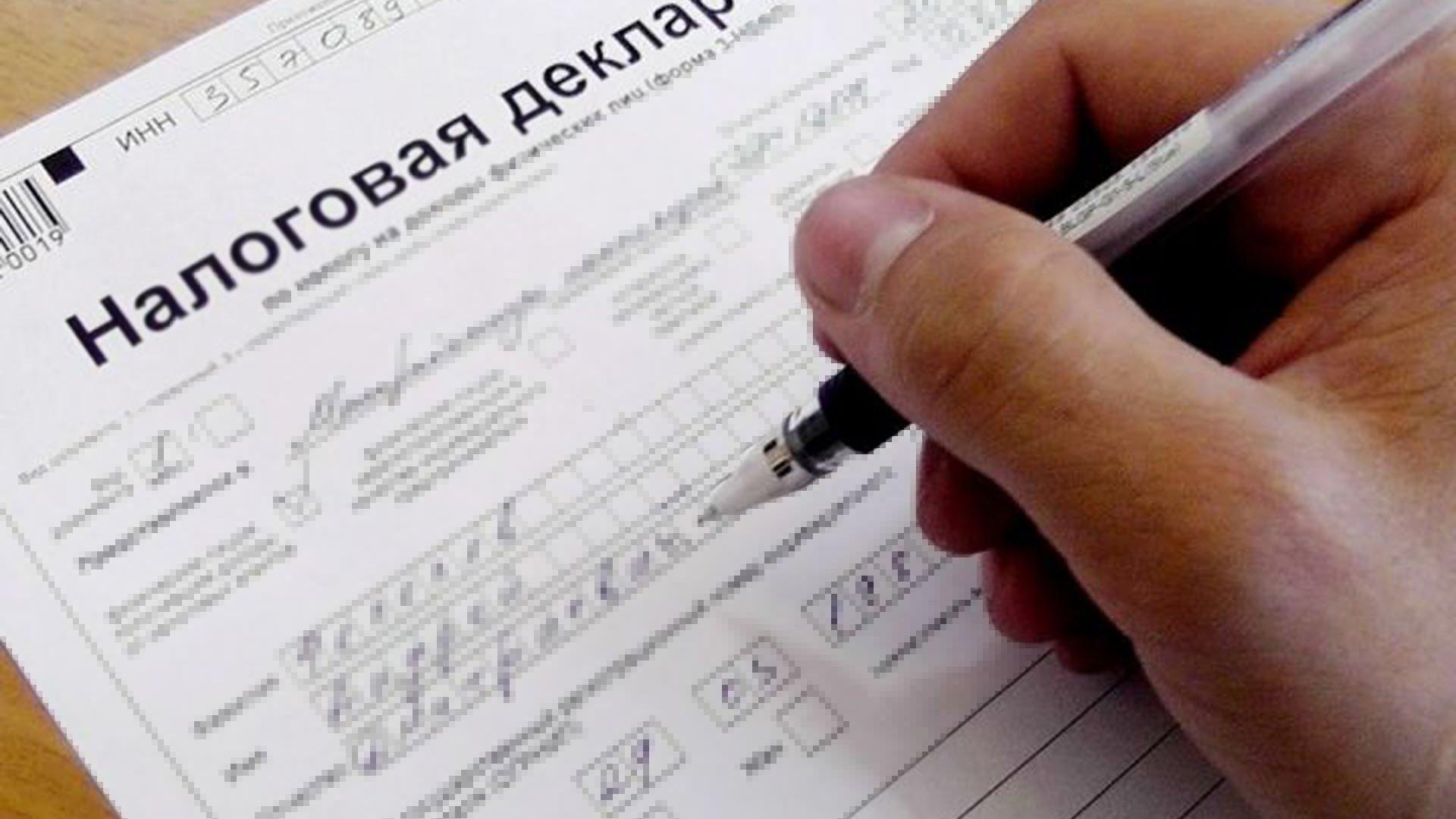 Предпринимателей с нулевым доходом обязали подавать налоговые декларации