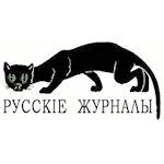 Подробные свидетельства истории дореволюционной России