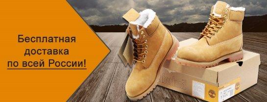 Прославленная торговая марка качественной обуви