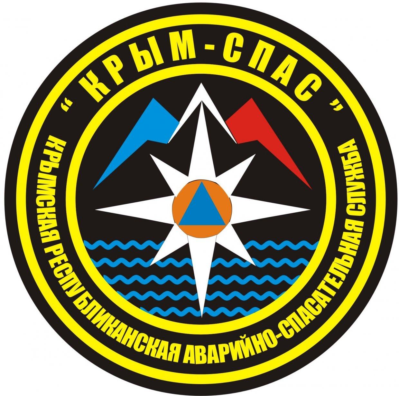 Крымским спасателям удалось выручить еще одного заблудившегося туриста